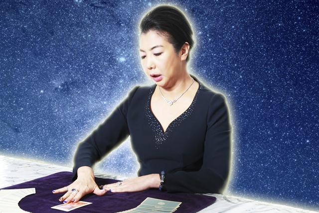 ステラ薫子2018年下半期運勢占い出会い