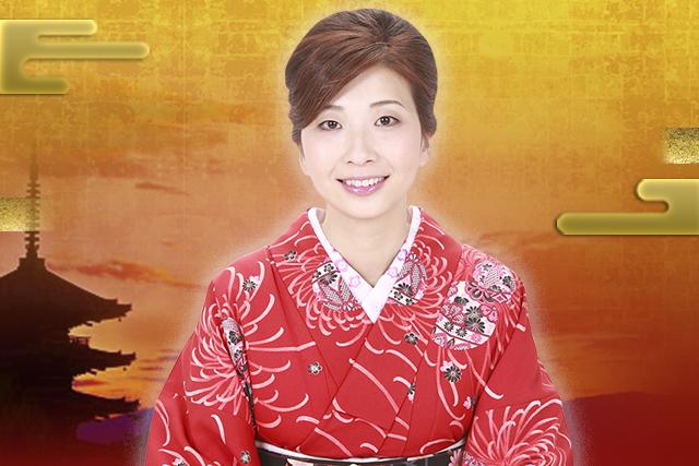 恋愛結婚京都祇園占い師りこう里公
