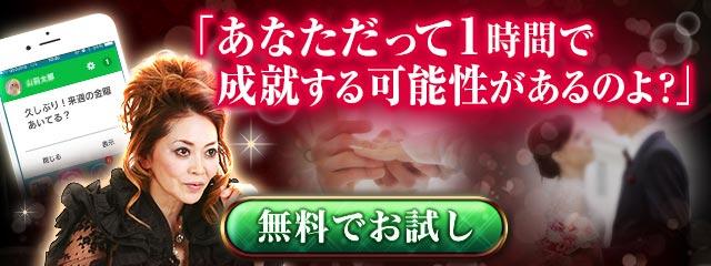 JUNO_banner02