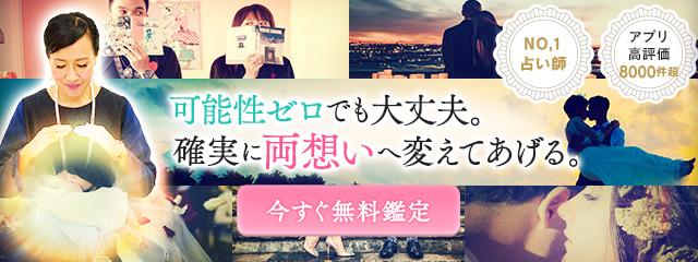 ミルン_占い