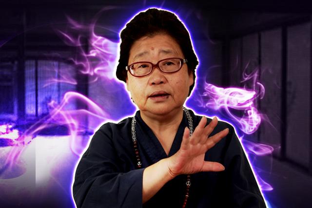 愛京子 占いTOP