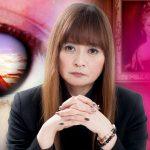 恋愛運:当たると評判の占い師 麻恵エマ
