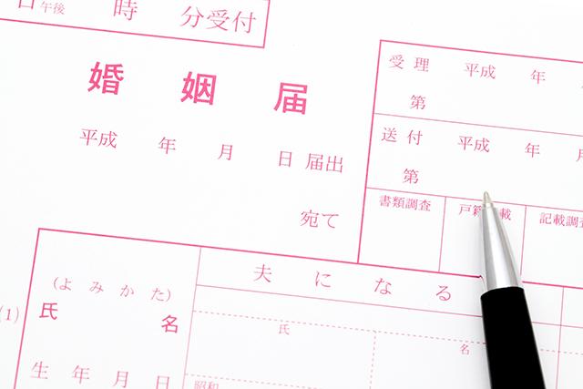 麻恵エマの無料占い結婚相手と入籍時期