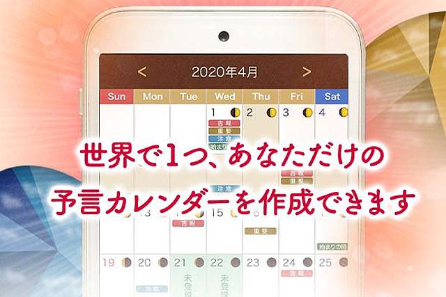 占い処TRNE-002